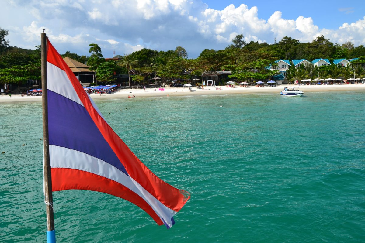 Thailand – Veiken s Blog 831c4395e1c0d